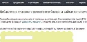 http://pyti-vperedi.ru