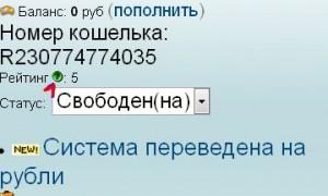 http://www.textsale.ru/team463194.html