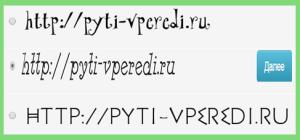 шрифт6